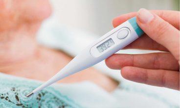 Cuidados básicos de la persona mayor: Temperatura corporal