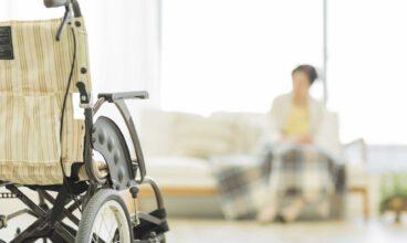 Los cuidados de larga duración: Cómo elegir una residencia de personas mayores